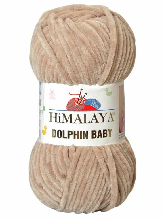 DolphinBaby-ball-600×800